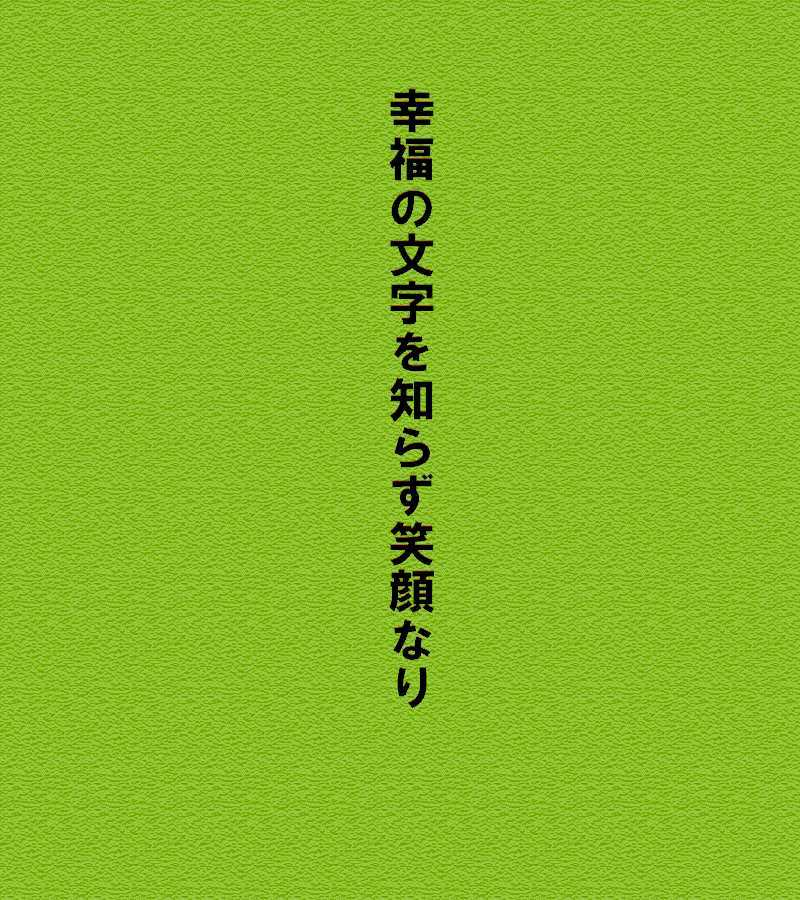 f0117041_04365022.jpg