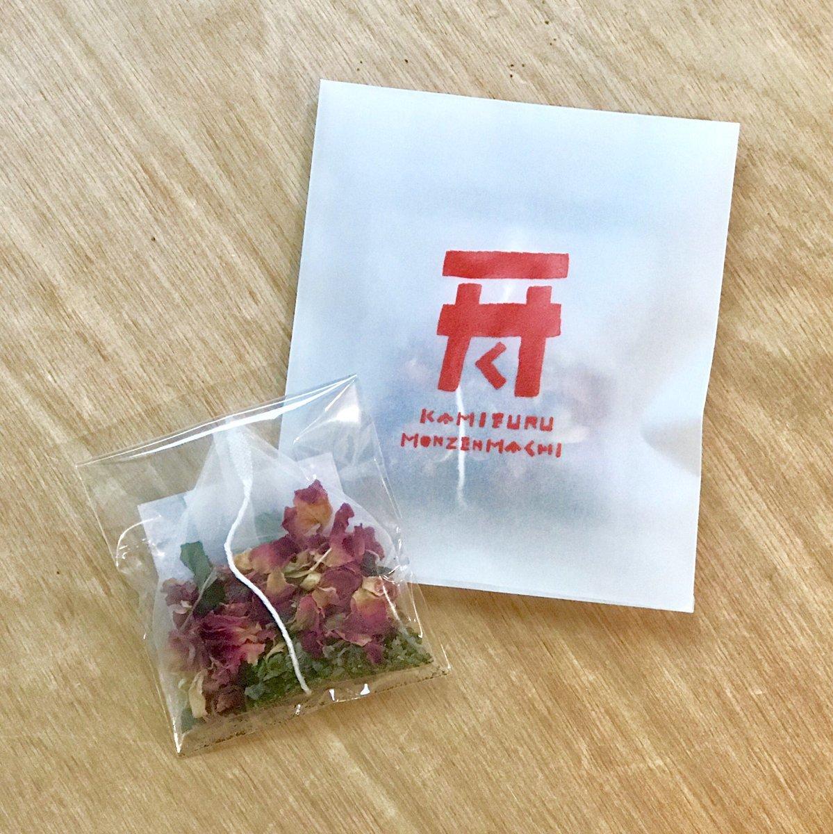 年末年始のお土産はコレ!〜食べ物編〜_e0031142_14370113.jpg