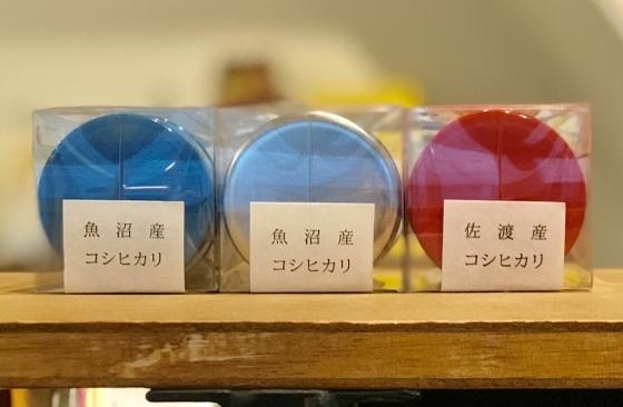 年末年始のお土産はコレ!〜食べ物編〜_e0031142_17562903.jpg