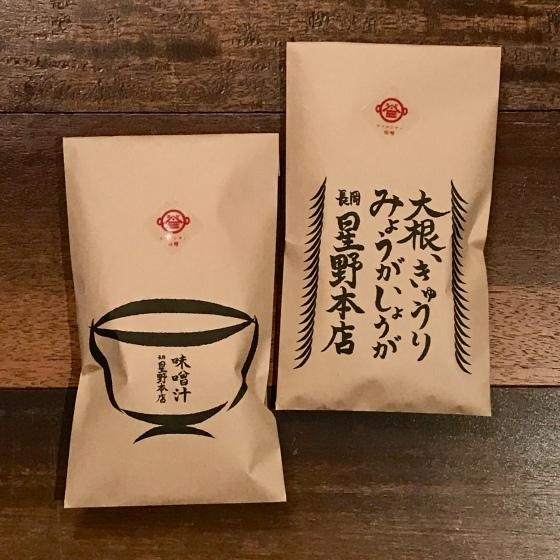 年末年始のお土産はコレ!〜食べ物編〜_e0031142_17565234.jpg