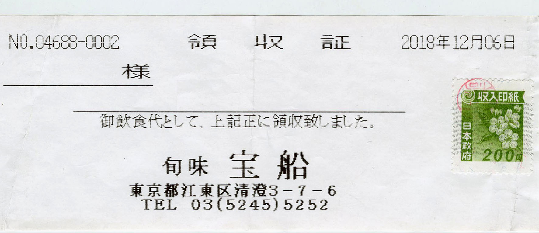f0077849_15321479.jpg