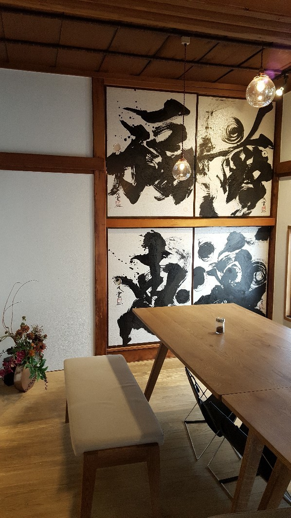 浅草 お味噌汁専門店「MISOJYU」_a0187658_19260786.jpg