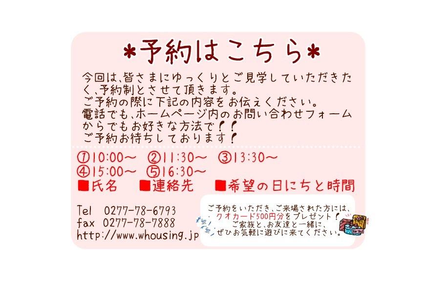 a0084859_13230205.jpg
