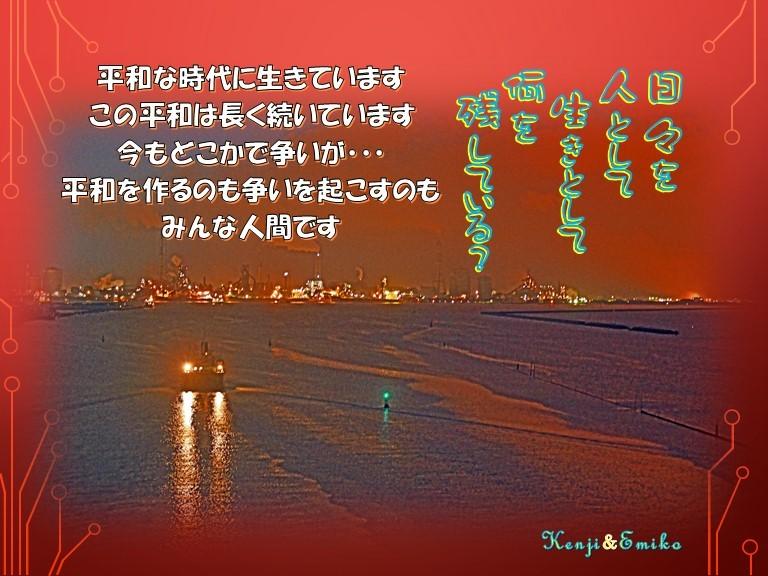 f0214467_10165153.jpg