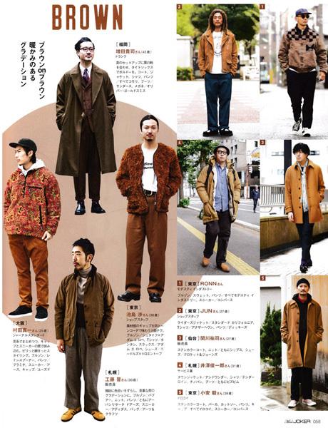 【PRESS】Men\'s JOKER 1月号 _a0076701_12190163.jpg
