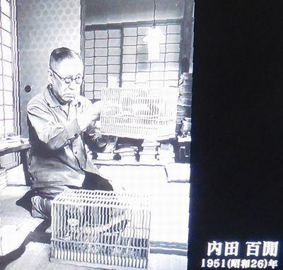 "「""決闘写真""を撮った男 林忠彦」@日曜美術館_b0044404_16065879.jpg"