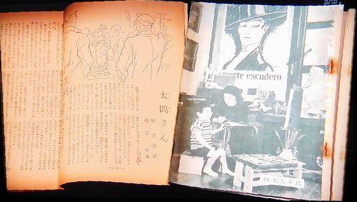 "「""決闘写真""を撮った男 林忠彦」@日曜美術館_b0044404_16100406.jpg"