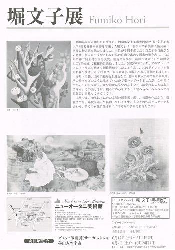 f0364509_19411800.jpg