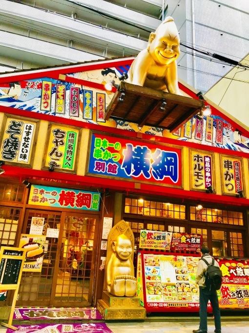 【続・LV39ツアー】西成で歌った夜。_f0115311_07190930.jpeg