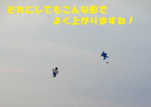 f0121712_01013951.jpg