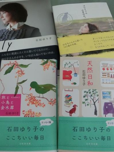 12月☆日本から届いたもの☆ Vol.2_e0303431_19221710.jpg