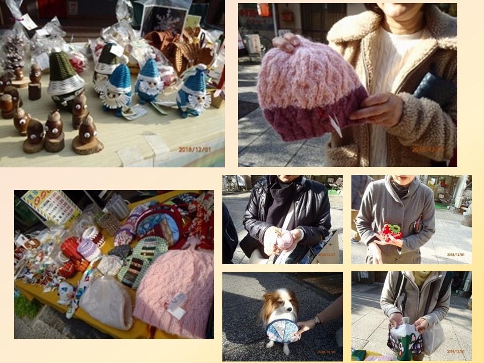 谷津遊路商店街29_b0307537_21403465.jpg