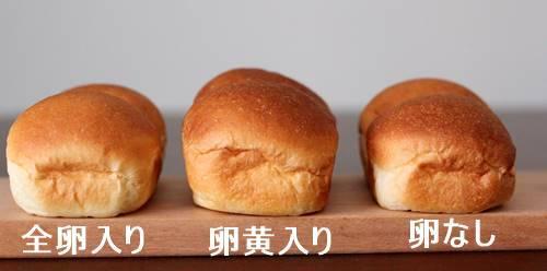 パン教室で「バターロール、ウインナーロール、ツナオニオン」卵について。_a0165538_09504564.jpg