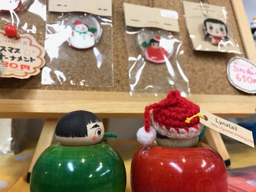 12月9日 ふぁんたじー_e0318040_16542936.jpg