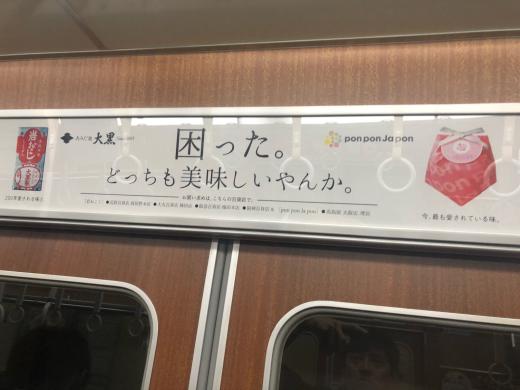 いい広告。_e0179948_22583378.jpg