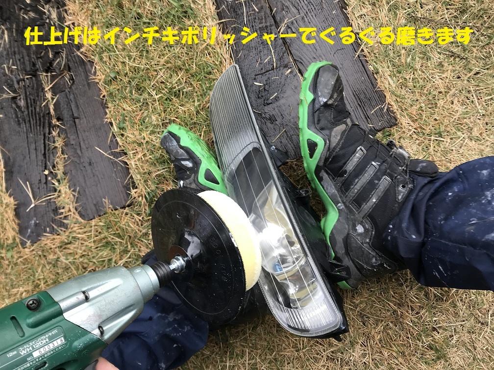e0094656_20154303.jpg