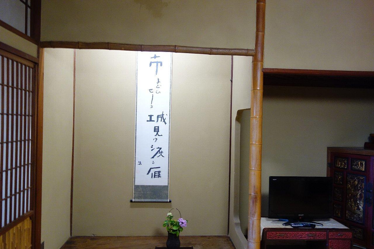 養老公園 料理旅館 千歳楼(その3)_c0112559_09262807.jpg