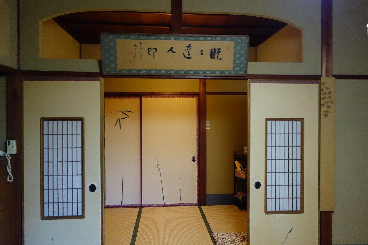 養老公園 料理旅館 千歳楼(その3)_c0112559_09270053.jpg