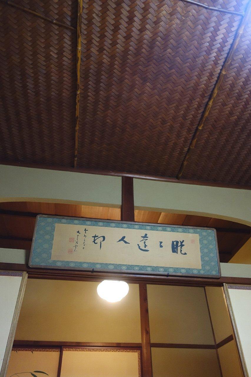 養老公園 料理旅館 千歳楼(その3)_c0112559_09292573.jpg