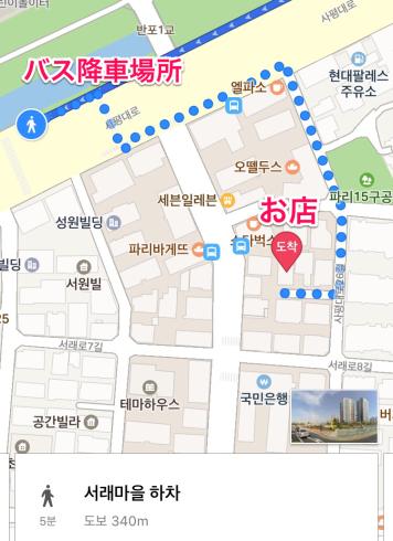ソウル旅行 16 「金氏夫人」の伝統菓子に、ただただ感動・・・_f0054260_07300811.png