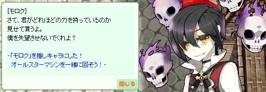 d0330183_1302036.jpg