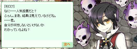 d0330183_1372742.jpg