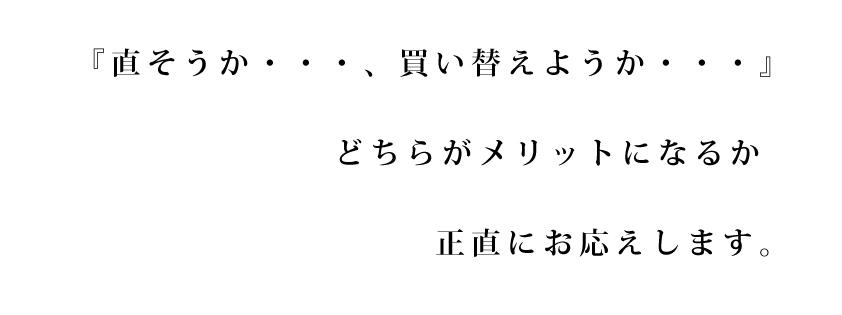 椅子の張替え ~カラーコーディネート編~_d0224984_11485261.jpg