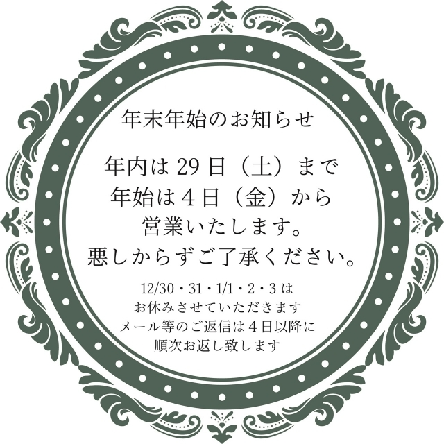 c0220186_15510849.jpg