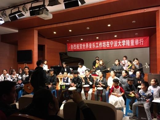 中国でガムランを奏でました_e0017689_18213740.jpg