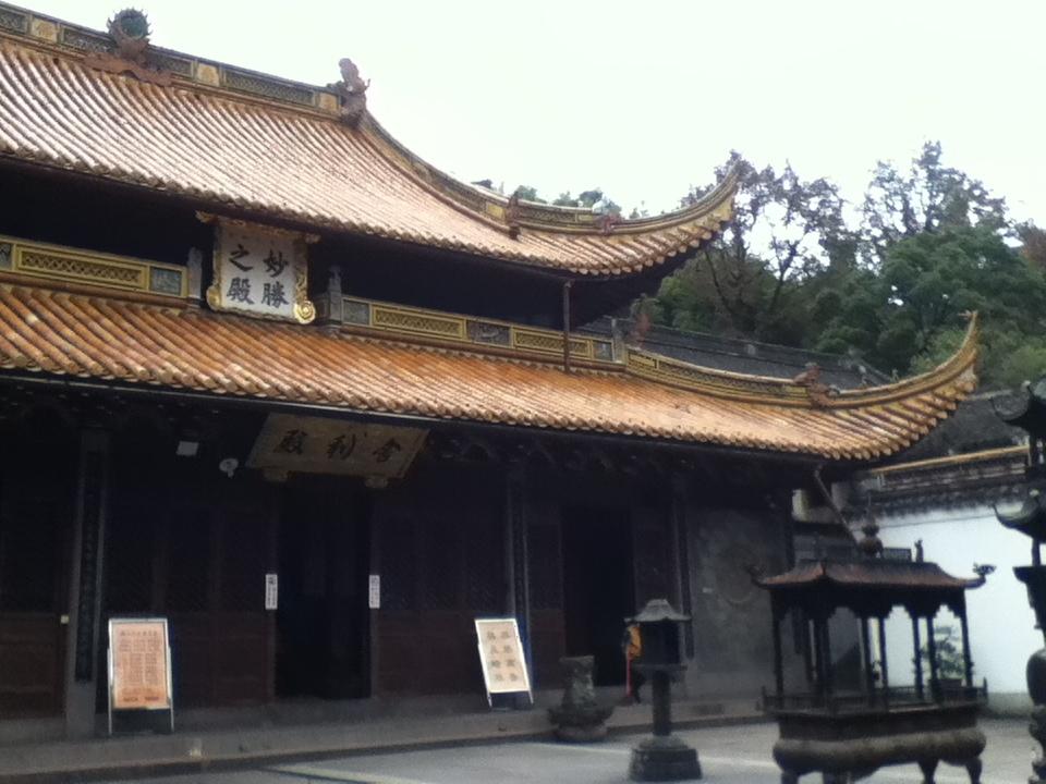 中国でガムランを奏でました_e0017689_21201499.jpg