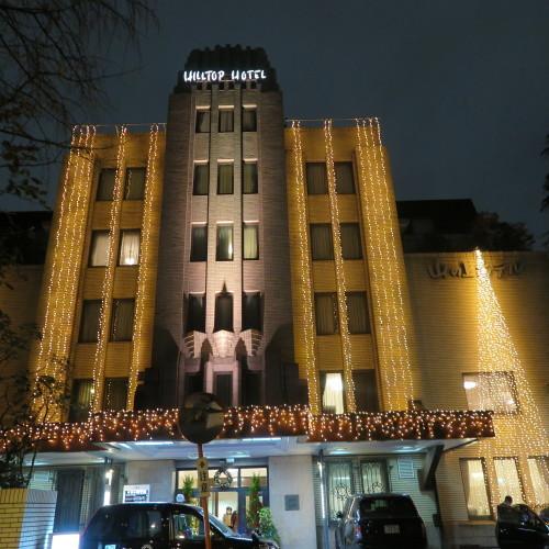 御茶ノ水 ホテル ジュラク「あけびの実」の夕食後、界隈を散歩_c0075701_22455410.jpg