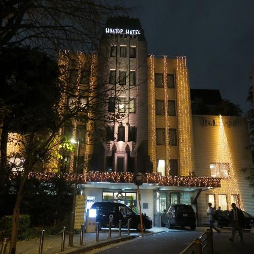 御茶ノ水 ホテル ジュラク「あけびの実」の夕食後、界隈を散歩_c0075701_22455821.jpg