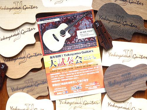 信頼のヨコヤマギターズ「大試奏会(調整会)」_c0137404_01320728.jpg