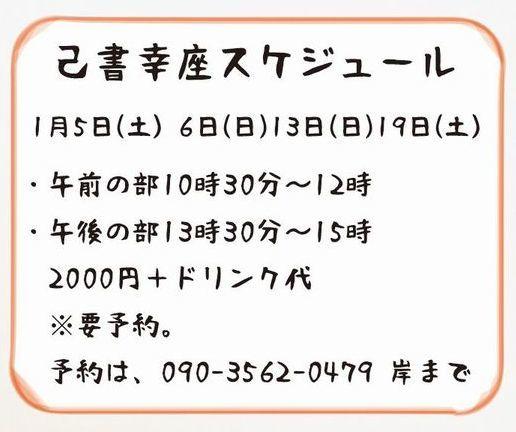 b0151508_17344772.jpg
