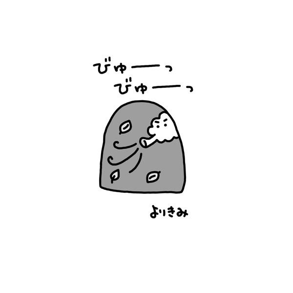 b0044915_09255235.jpg
