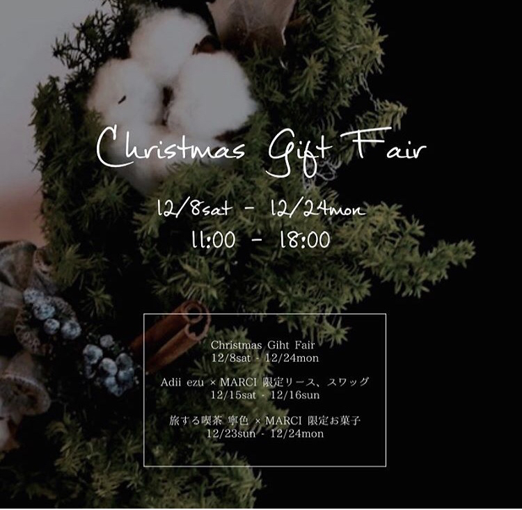 Christmas gift fair_e0149215_22294643.jpg