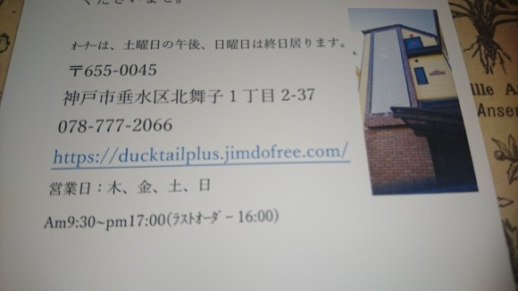 e0375723_19444340.jpg