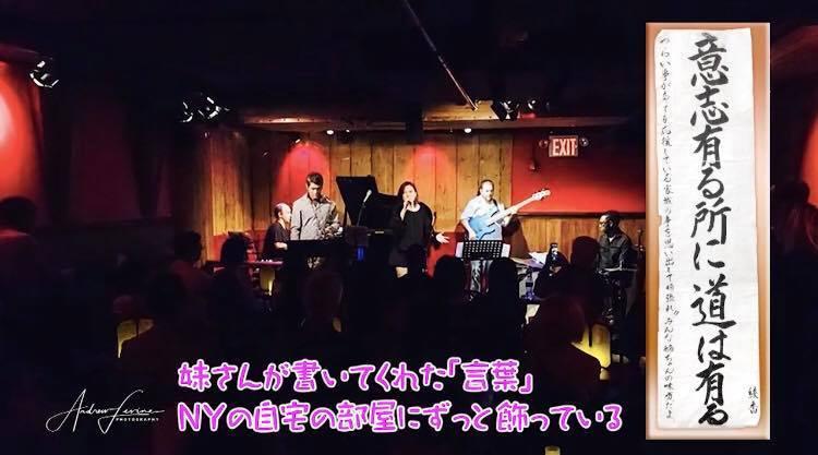 12月8日土曜にテレビRKB毎日放送 『池尻和佳子のトコワカ』に出演 RKB公式サイトかYou Tubeでみれます♪_a0150139_01455992.jpg