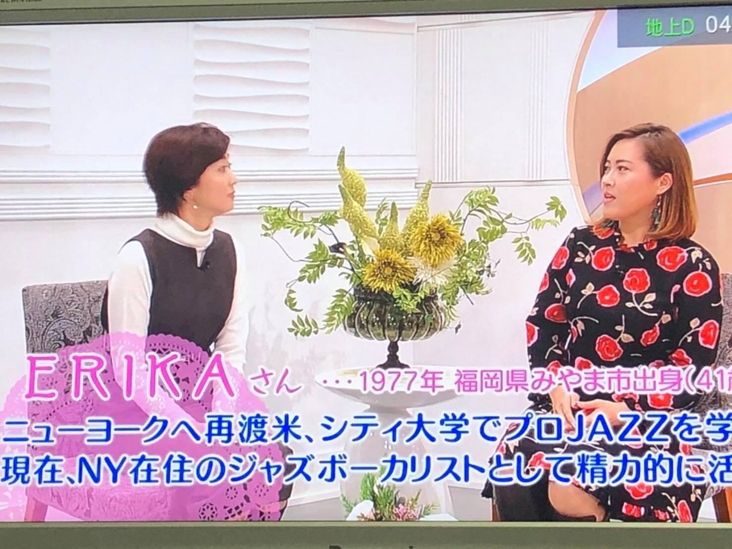 12月8日土曜にテレビRKB毎日放送 『池尻和佳子のトコワカ』に出演 RKB公式サイトかYou Tubeでみれます♪_a0150139_01461966.jpg
