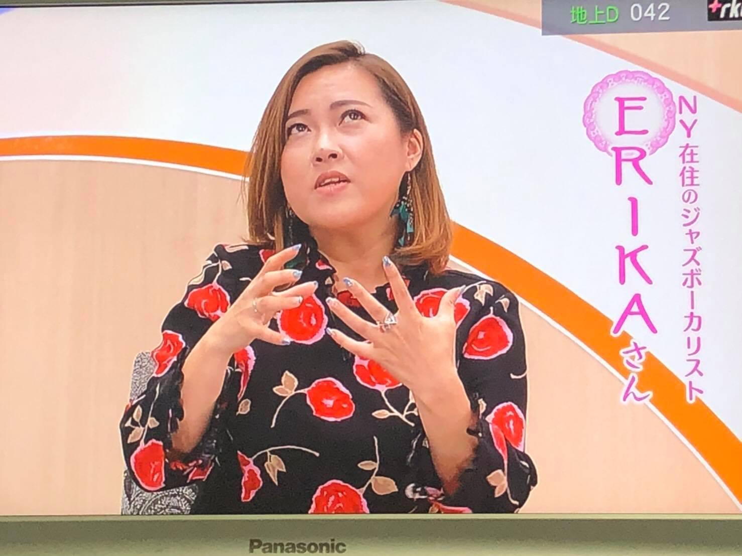 12月8日土曜にテレビRKB毎日放送 『池尻和佳子のトコワカ』に出演 RKB公式サイトかYou Tubeでみれます♪_a0150139_01464489.jpg