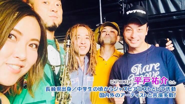 12月8日土曜にテレビRKB毎日放送 『池尻和佳子のトコワカ』に出演 RKB公式サイトかYou Tubeでみれます♪_a0150139_01473270.jpg