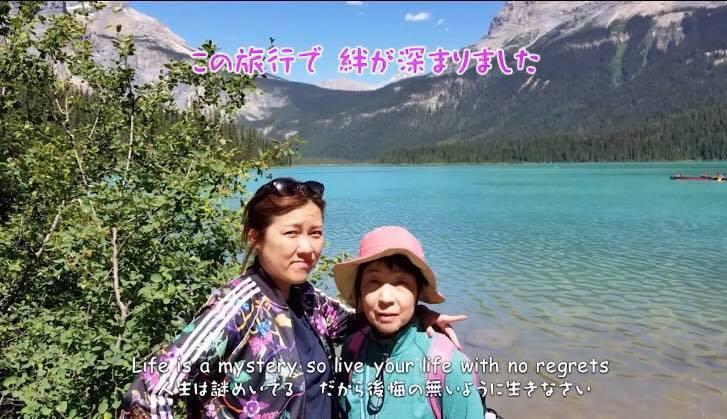 12月8日土曜にテレビRKB毎日放送 『池尻和佳子のトコワカ』に出演 RKB公式サイトかYou Tubeでみれます♪_a0150139_01490207.jpg