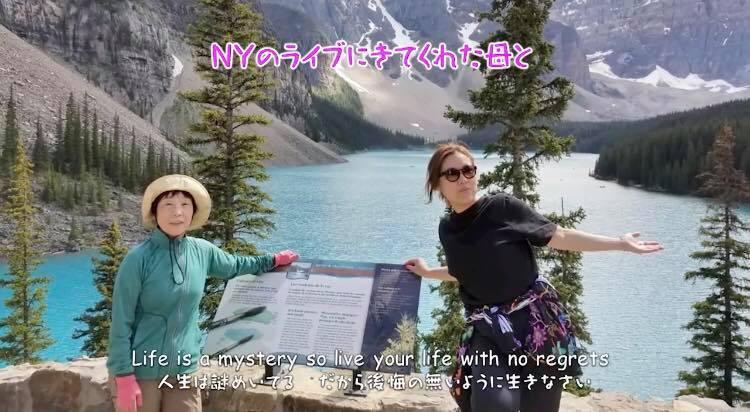 12月8日土曜にテレビRKB毎日放送 『池尻和佳子のトコワカ』に出演 RKB公式サイトかYou Tubeでみれます♪_a0150139_01492887.jpg