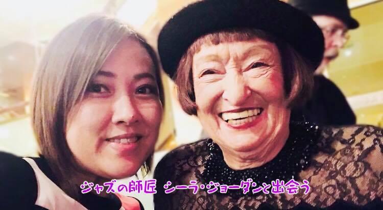 12月8日土曜にテレビRKB毎日放送 『池尻和佳子のトコワカ』に出演 RKB公式サイトかYou Tubeでみれます♪_a0150139_01594322.jpg