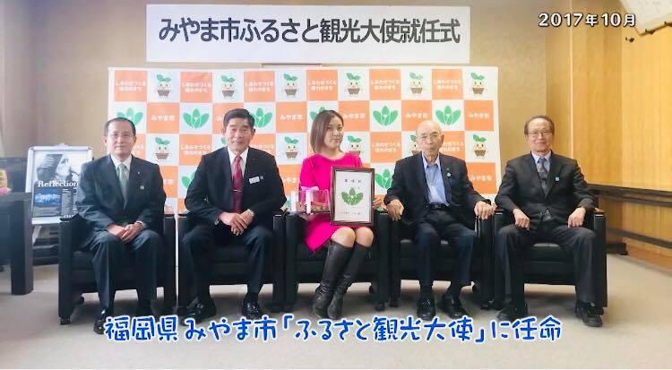 12月8日土曜にテレビRKB毎日放送 『池尻和佳子のトコワカ』に出演 RKB公式サイトかYou Tubeでみれます♪_a0150139_02094460.jpg