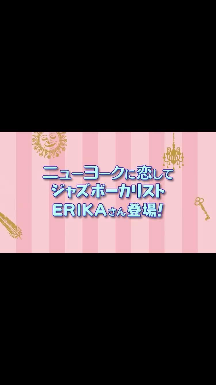 12月8日土曜にテレビRKB毎日放送 『池尻和佳子のトコワカ』に出演 RKB公式サイトかYou Tubeでみれます♪_a0150139_02190738.jpg