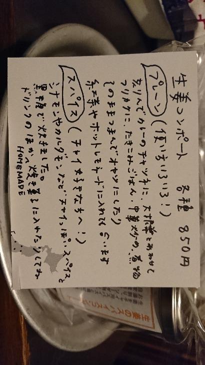 f0209141_2250465.jpg