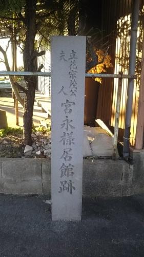2018年12月10日 立花宗茂公夫人...