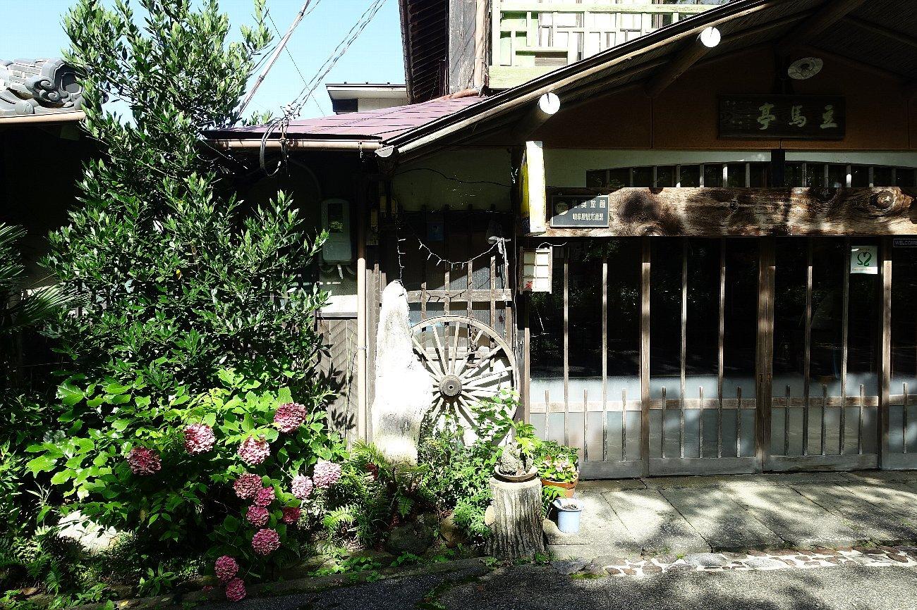 養老公園 料理旅館 豆馬亭_c0112559_08143127.jpg