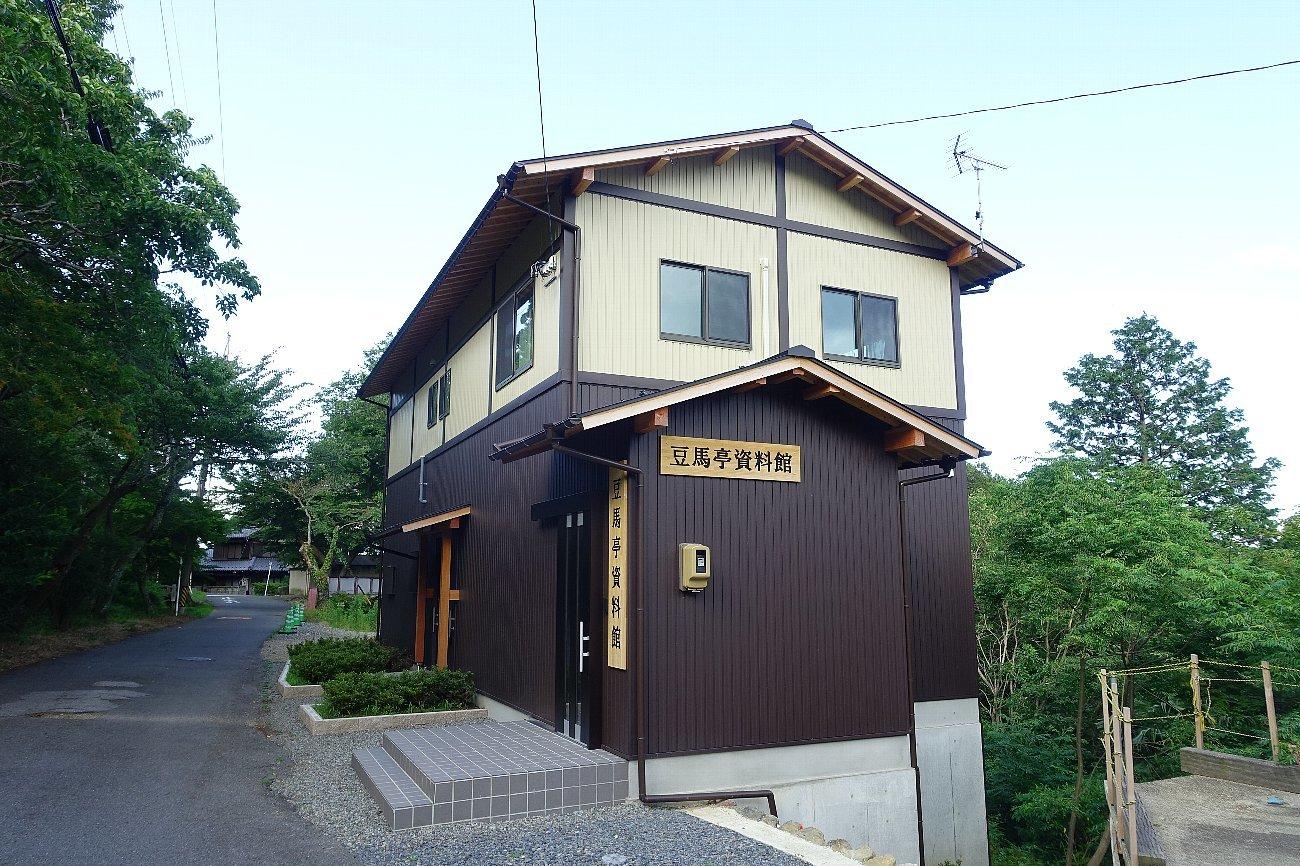 養老公園 料理旅館 豆馬亭_c0112559_08203981.jpg